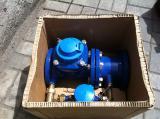 Счетчик WPVD-UA турбинный комбинированный
