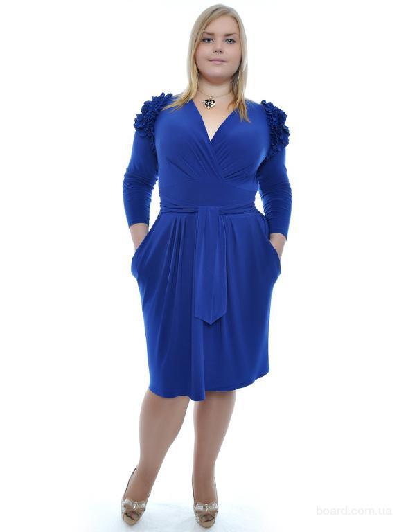 Женская одежда 74 размера купить
