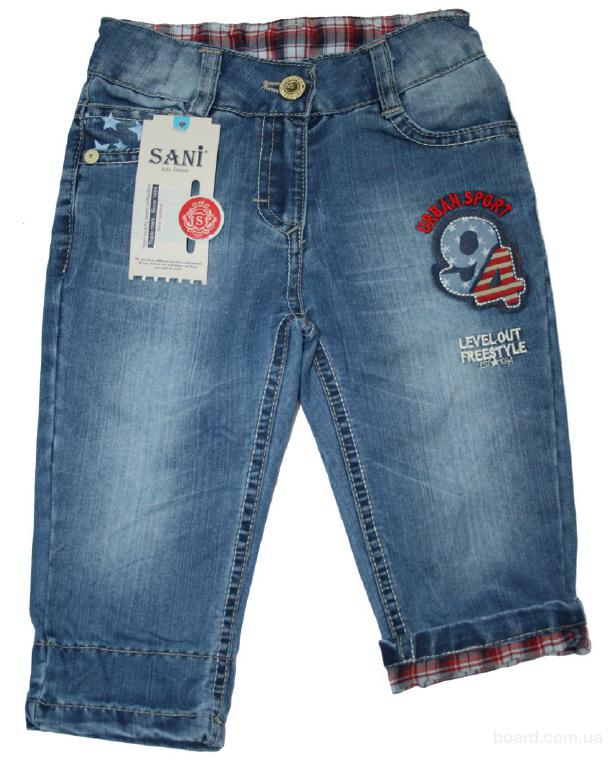 Детская одежда оптом покупка