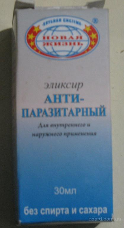 Антипаразитарный эликсир