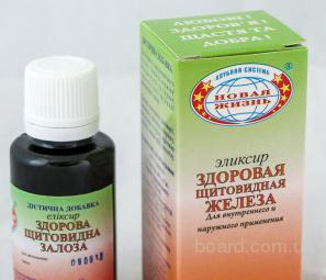 Здоровая щитовидная железа эликсир