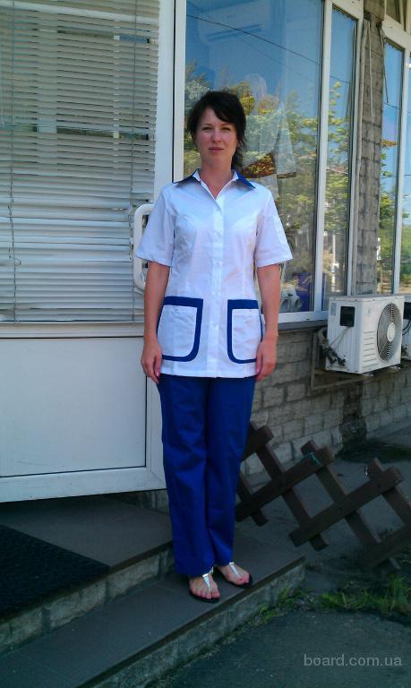 костюм рабочий женский