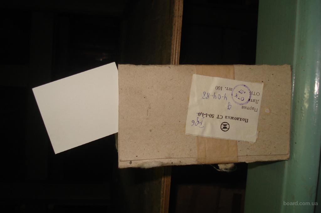 Куплю подложка СТ50-1-1-0,6 (СТ-50)