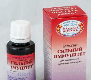 Сильный иммунитет эликсир