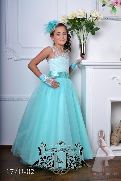 Прокат детских нарядных платьев, Киев, Троещина