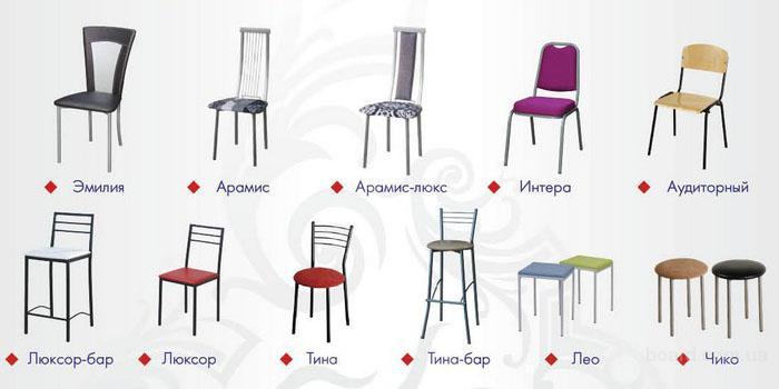 Стулья для столовой серии Арамис