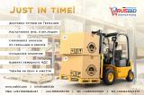 RusBid Germany - доставка грузов из Германии и Европы,самовывоз заказов от продавца. Услуги склада в Германии