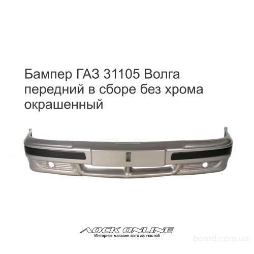 AUTO.RIA – Продажа MT-3 бу: купить МТЗ 132Н Беларус в Украине