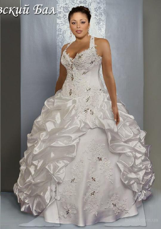 Свадебные платья больших размеров   напрокат.