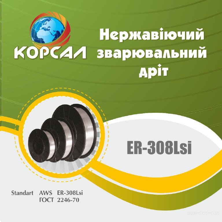 Нержавіючий зварювальний дріт ER-308Lsi