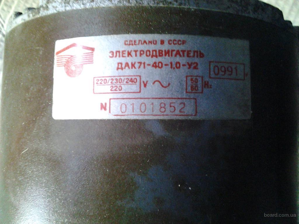 Двигатель ДАК71-40 -1-У2