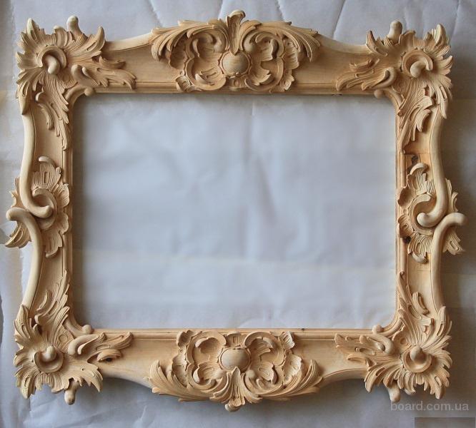 Резные деревянные рамы для картин для зеркал продам