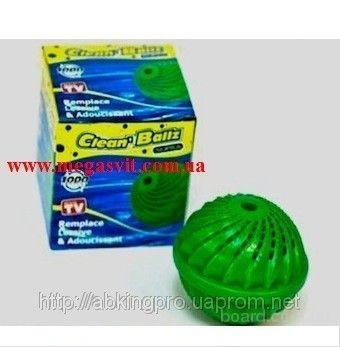 Clean balls шарики для стирки белья Клин болз.Киев