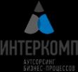 Расчет заработной платы в Украине от компании Intercomp