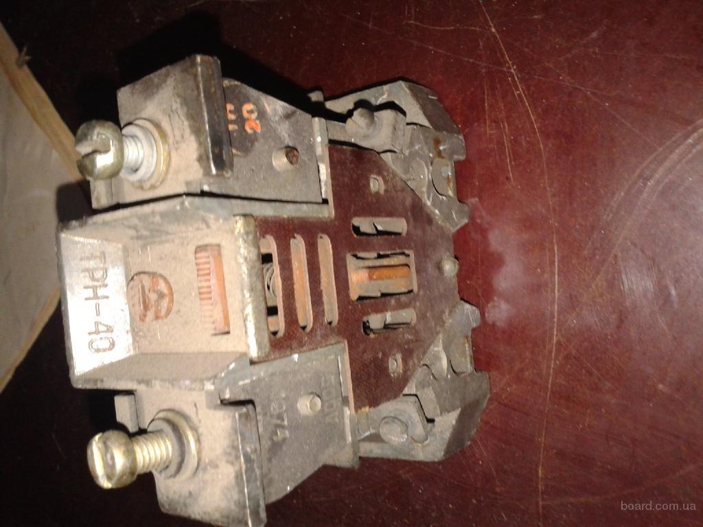 Реле электротепловое  ТРН-40 складское хранение  10шт