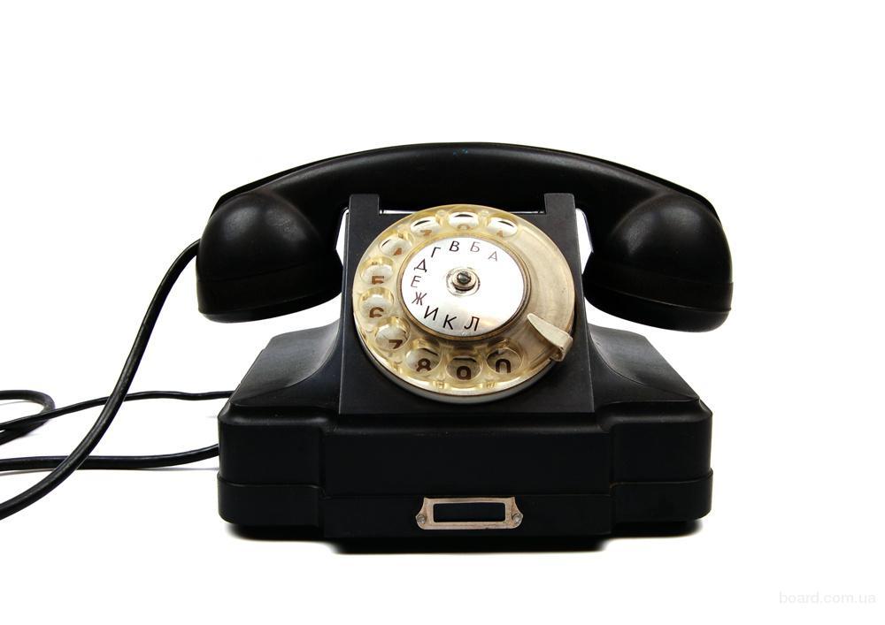 раритетный телефон рабочий купить в киеве