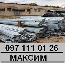 0971110126 Максим