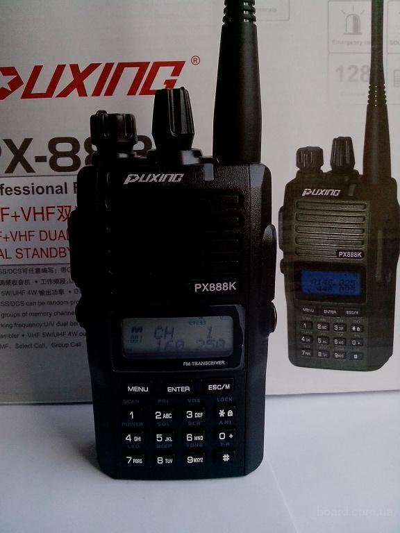 Puxing PX-888K, рация, радиостанция со скрембреом, двухдиапазонная