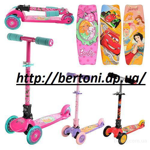 Детский самокат скутер трехколесный bb3-016