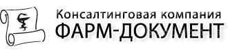 GMP/GDP сертификация
