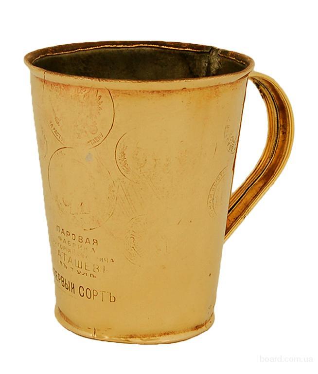 чашка из латуни для самоварного чаепития