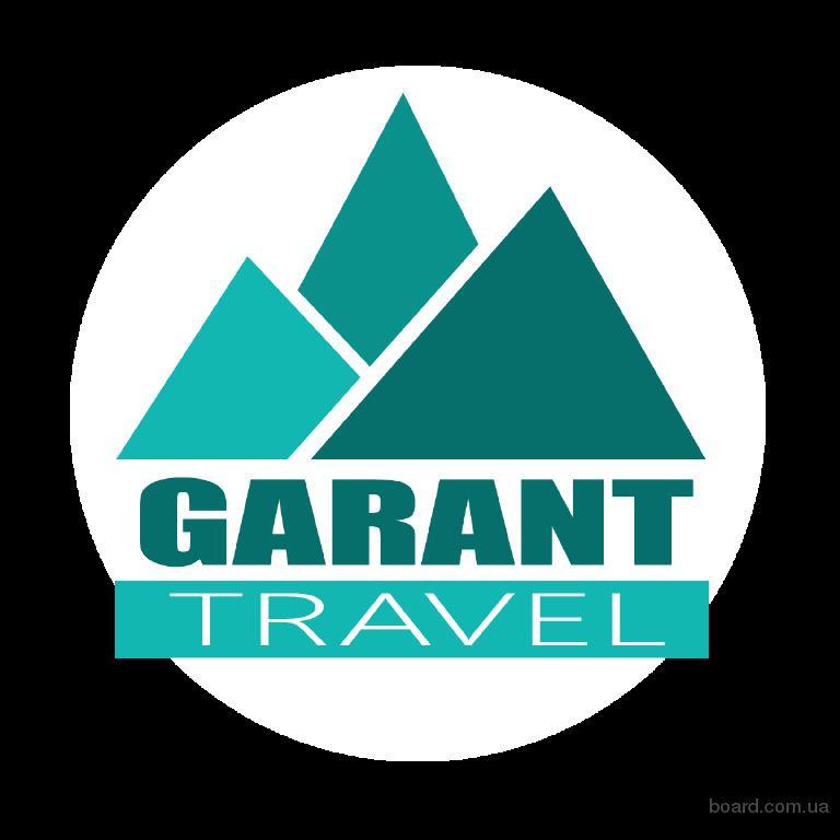 Горящие туры,авиабилеты,ж.д билеты от Garant Travel