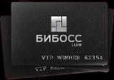 Бізнес-форум «Перспективи розвитку бізнесу в умовах поточного соціально-економічного стану України»