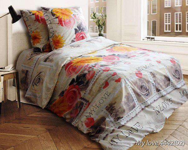 Купить постельное белье недорого,  комплект MyLove