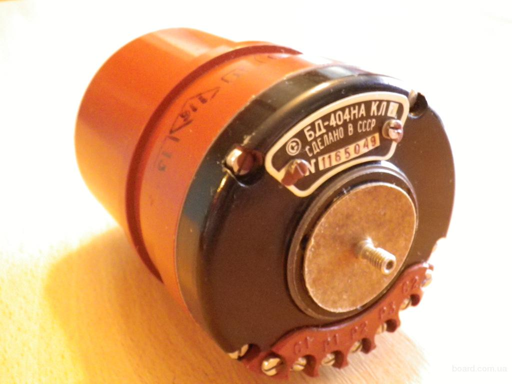 Эл.двигатель пошаговый(сельсин)БД404НА КЛ1.
