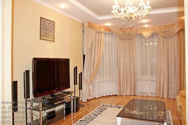 Без комиссии! Аренда 3-комнатной на Дмитриевской,69