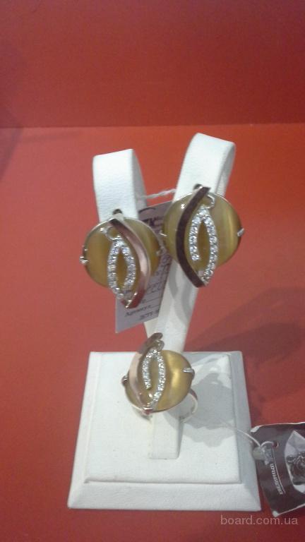 Набір срібло 925 проба золото 375 з Улекситом