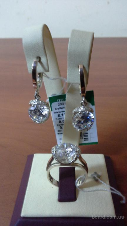 Набір срібло 925 проба золото 375 з Фіанітом
