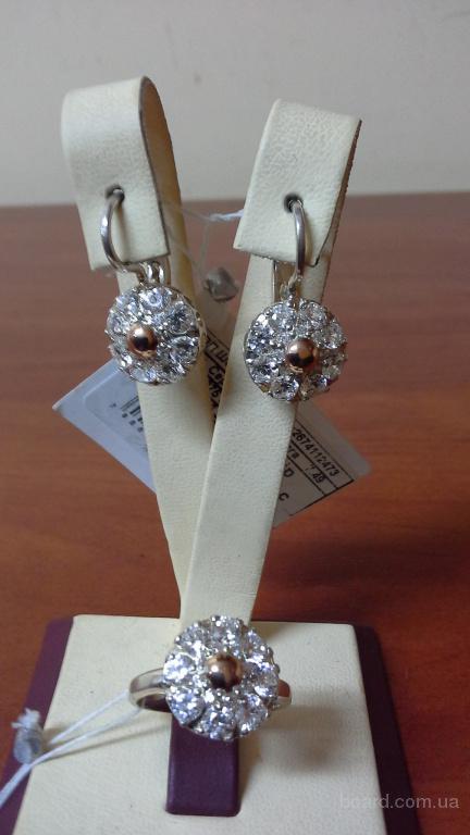 Набір срібло 925 проба золото 375 з Фіанітом квітка