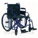 """продам инвалидную коляску кси-1-1м """"искра"""" новая"""