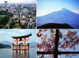 Уникальные туры и пришествия в Японию