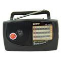 Радиоприемник Star Radio SR-308 AC - бумбокс
