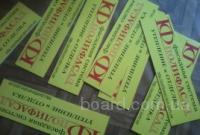 Рекламные уличные таблички на столбы и деревья. Доставка по Украине