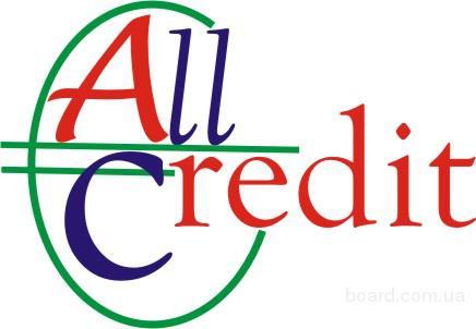 Кредит под залог недвижимости (без подтверждения дохода)