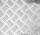 Лист алюминиевый АД0 рифленый 1,5 (1,0х2,0) 1050 А Н24