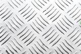 Лист алюминиевый рифленный 2,0 (1,0х2,0) 1050 А Н244