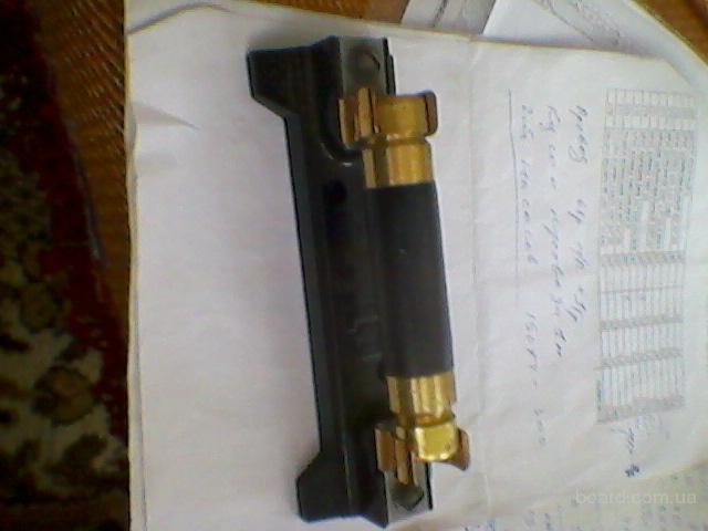 Предохранитель ПР2У4 15-60А складское хранение по остатку 25шт.    пр2у4 100А 500В. 40ш
