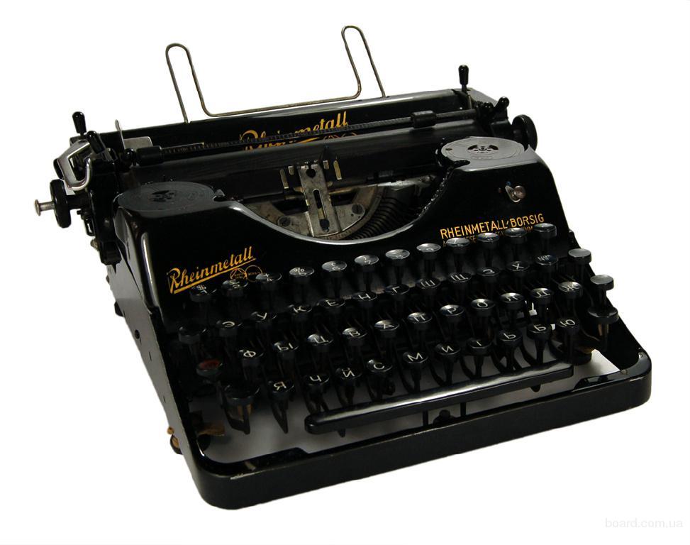 печатная машинка Rheinmetall borsig aktiengesellschaft werk sömmerda