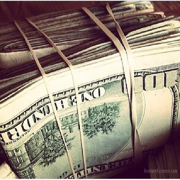 Я - частный инвестор, предоставлю кредит под залог. только Киев