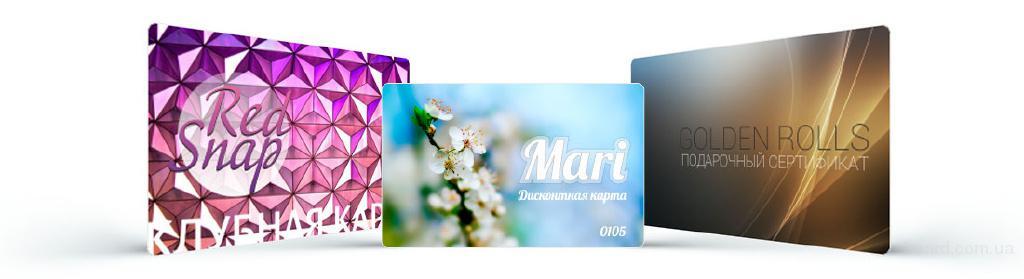 Изготовление и печать пластиковых карт от CARDSolutions