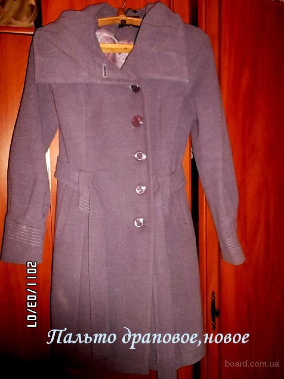 Продам новое пальто,42размер