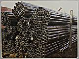 Труба стальна безшовна холоднокатана ф.6х1мм
