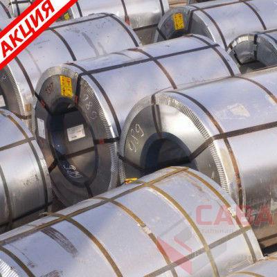 Рулон г/к 2-3мм со склада в Днепропетровске