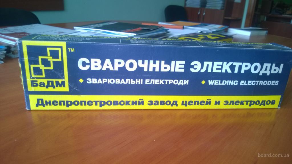 Електроды УОНИ 13/55ФК