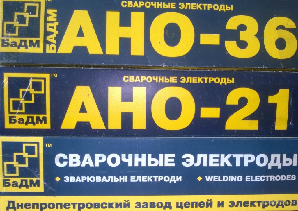 Електроди АНО-21, АНО-36