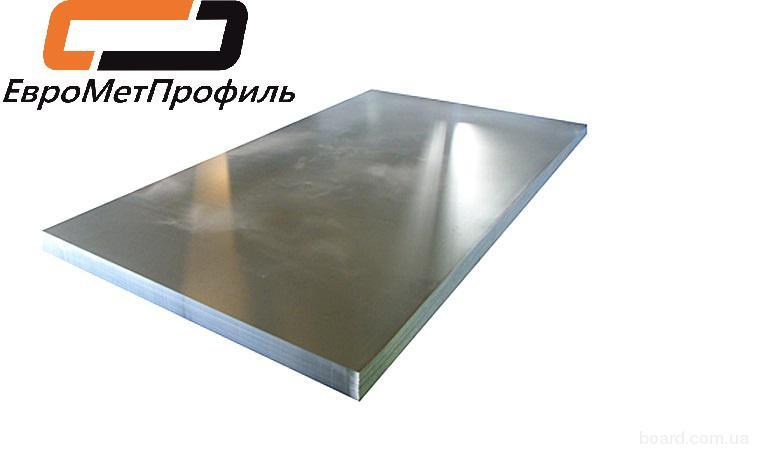 Продам лист х/к констр. 08Ю ( ОСВ, гр. пов. III)  толщины:0,5мм; 0,8мм; 1,0мм; 1,2мм; 1,5мм   из наличия на складе.